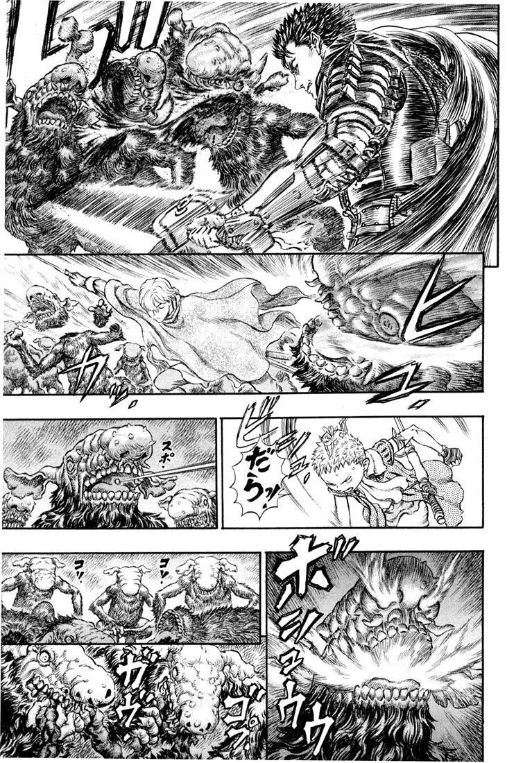 Berserk 224 Page 2