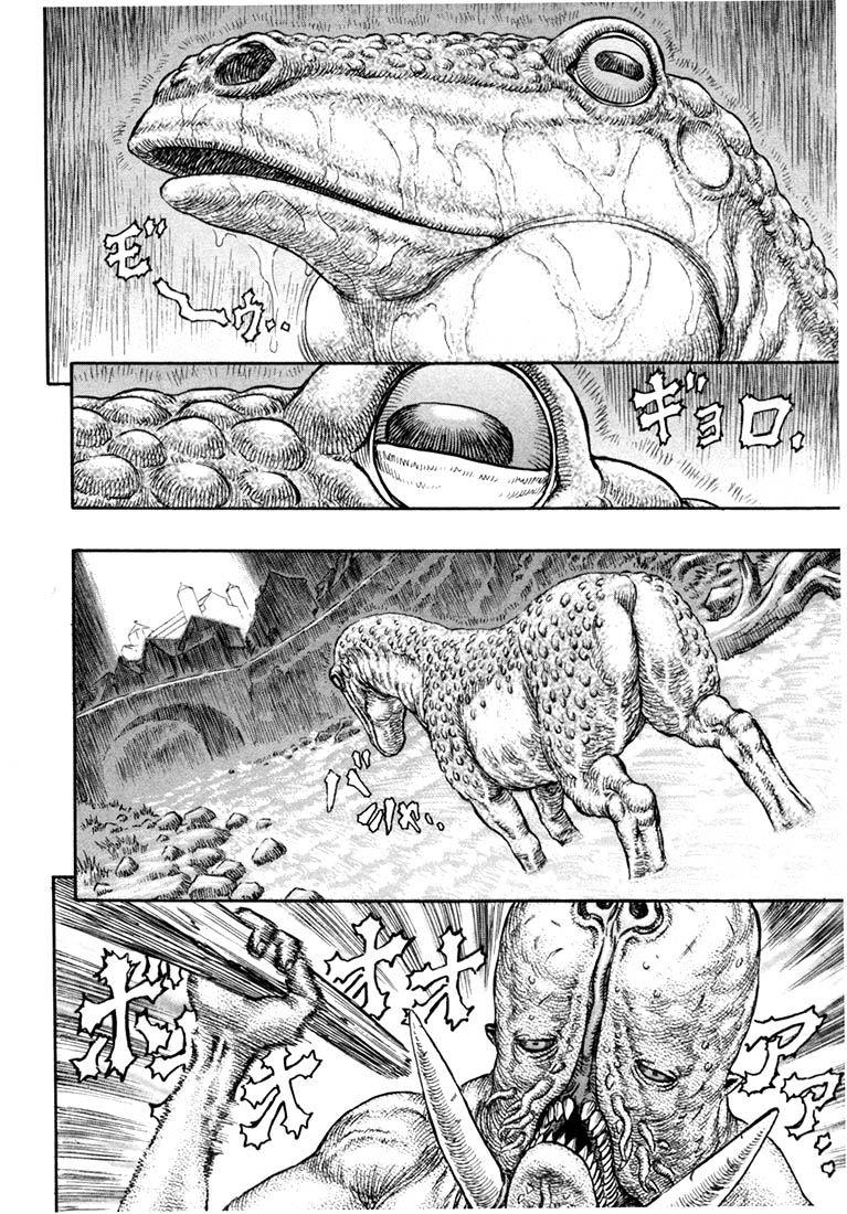 Berserk 226 Page 3