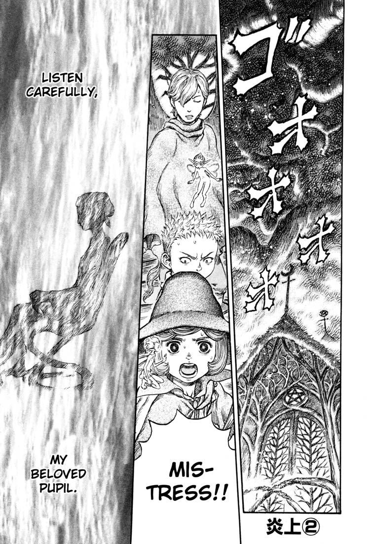 Berserk 239 Page 1