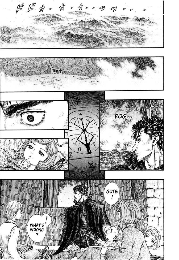 Berserk 254 Page 2