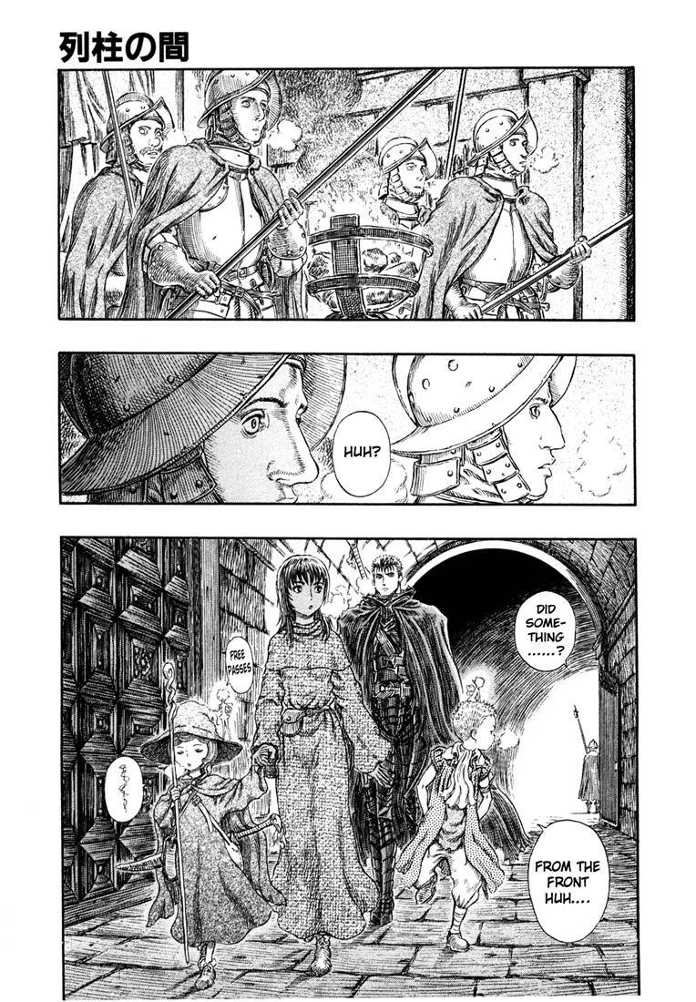 Berserk 271 Page 1