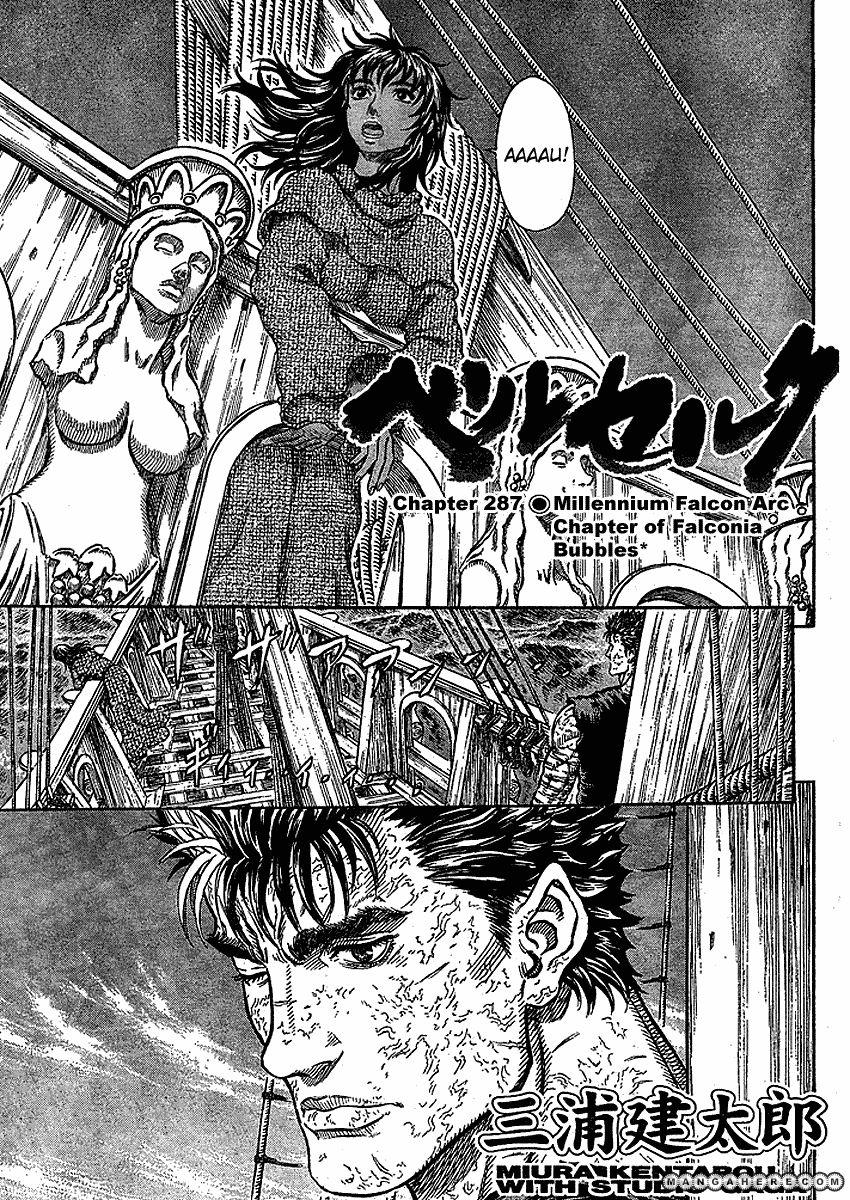 Berserk 287 Page 1