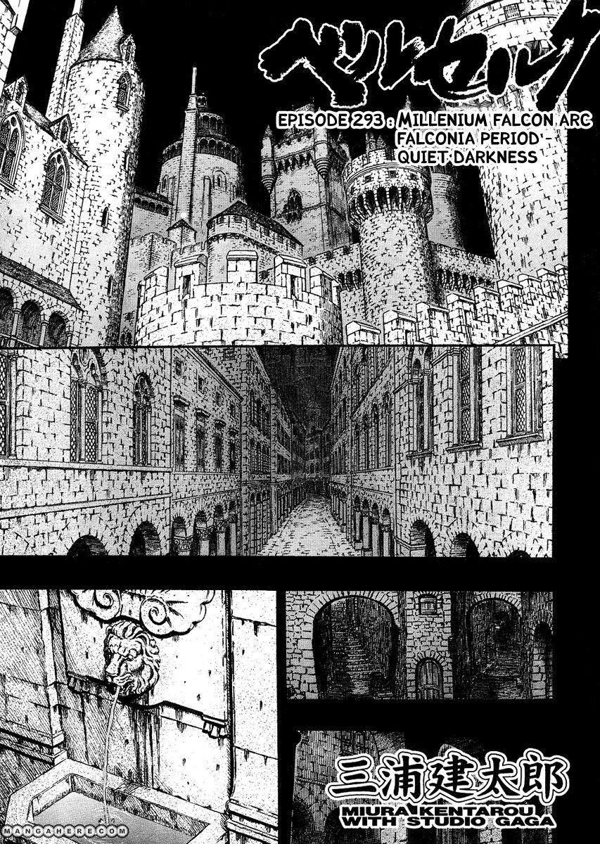 Berserk 293 Page 1
