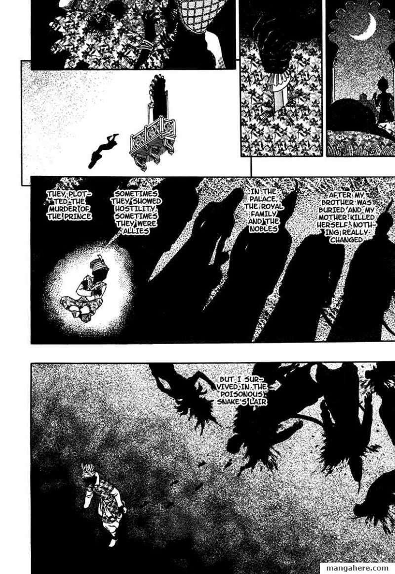 Berserk 303 Page 2
