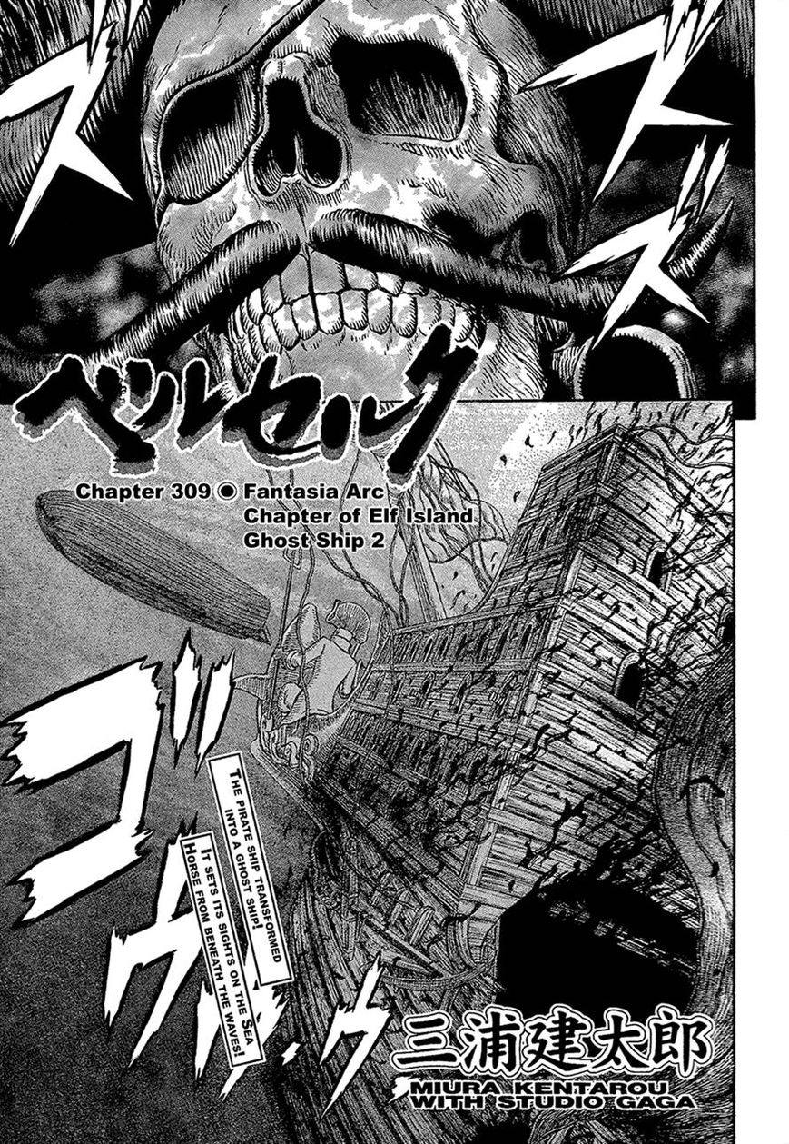 Berserk 309 Page 1