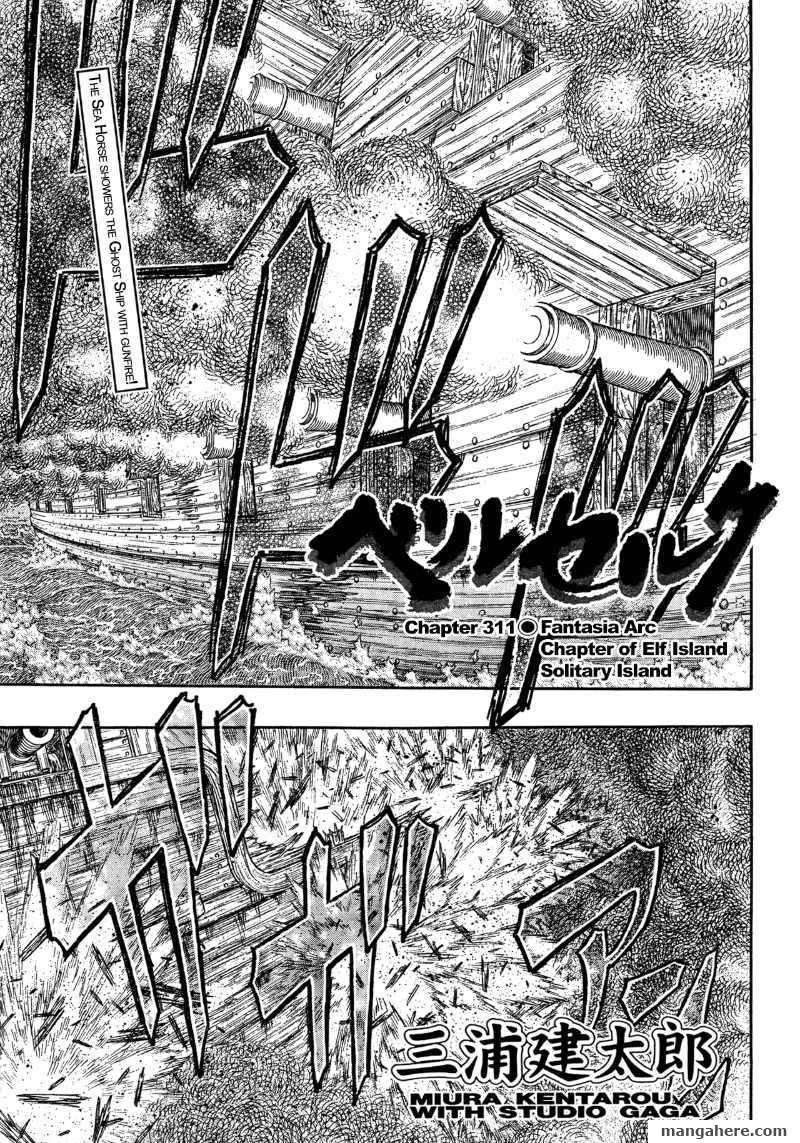 Berserk 311 Page 1