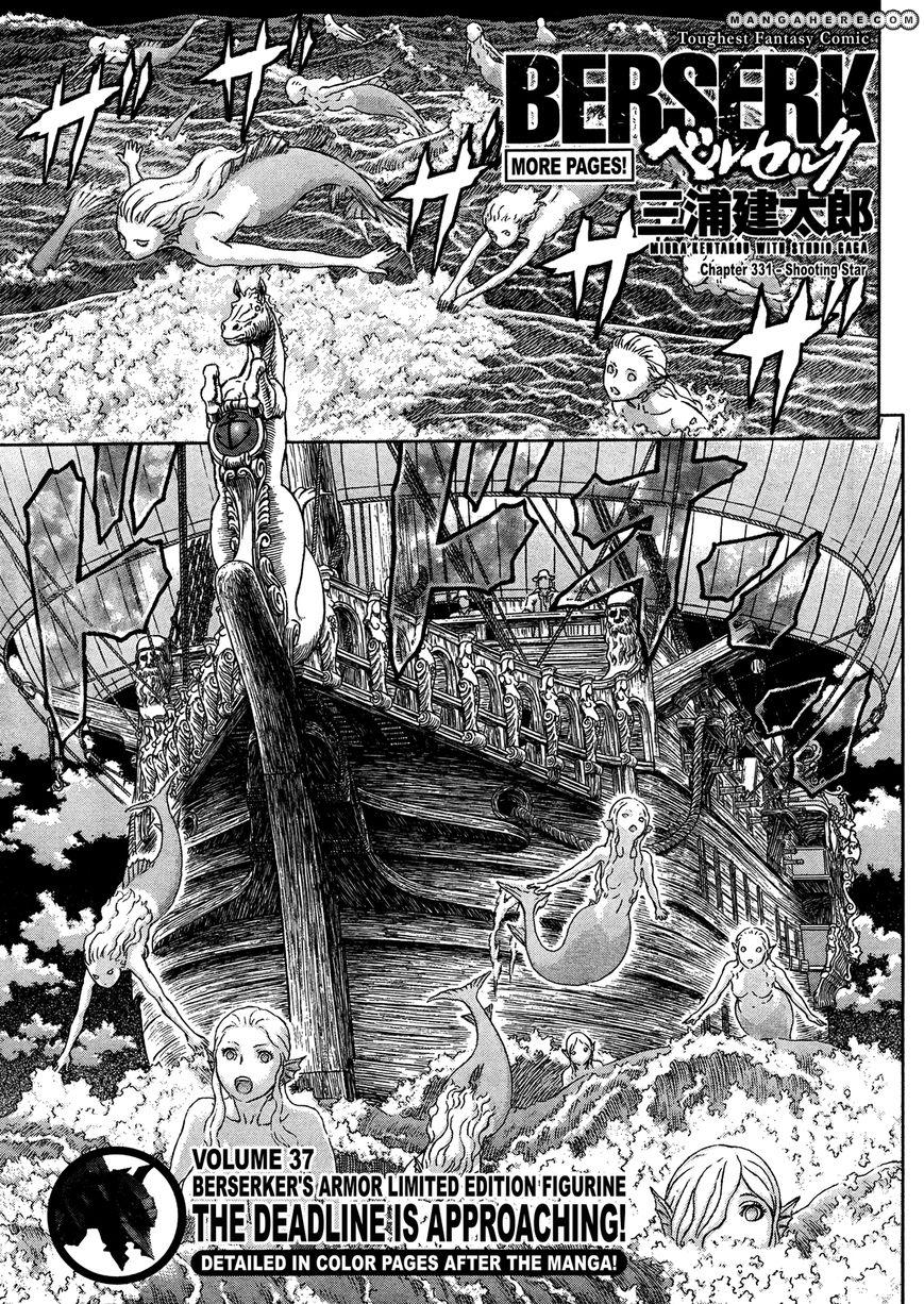 Berserk 331 Page 1