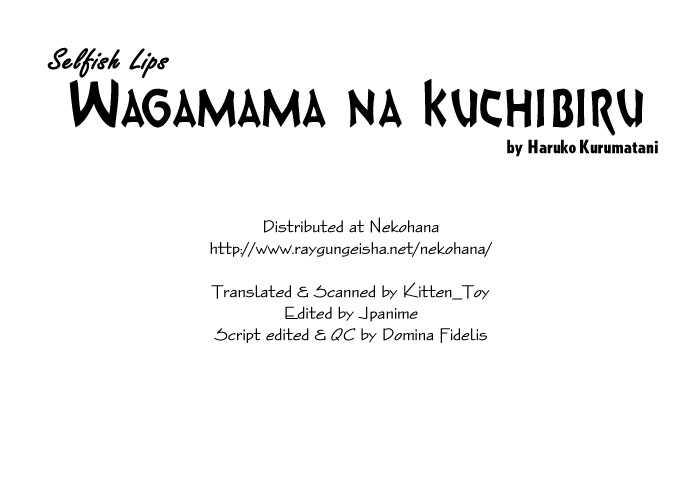 Wagamama na Kuchibiru 0 Page 3