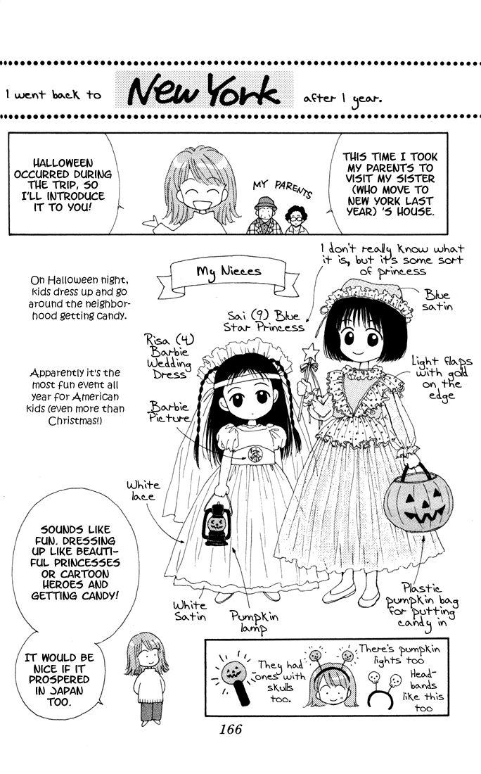 Kimi Shika Iranai 10 Page 2