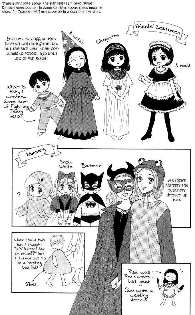 Kimi Shika Iranai 10 Page 3