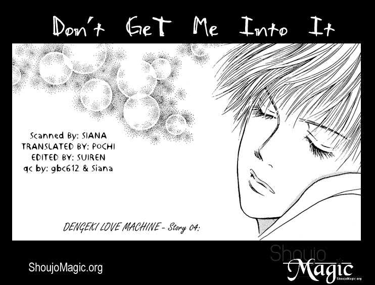 Dengenki Love Machine 4 Page 2