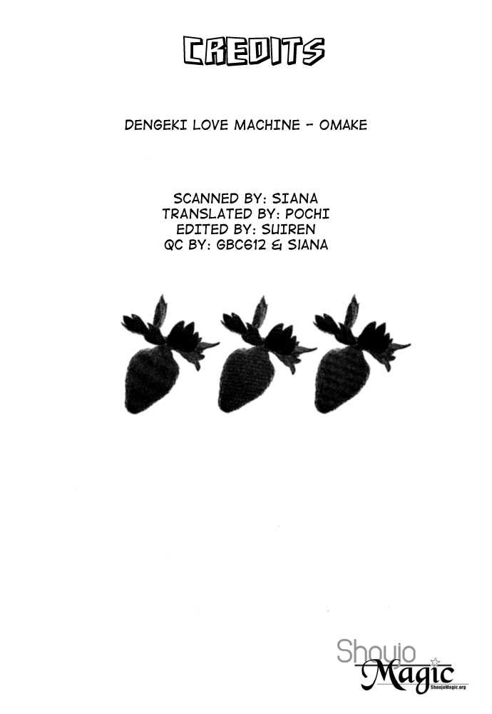 Dengenki Love Machine 5 Page 2