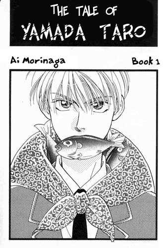 Yamada Tarou Monogatari 1.1 Page 1