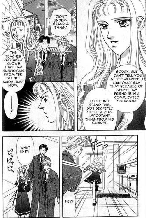 Yamada Tarou Monogatari 1.2 Page 1