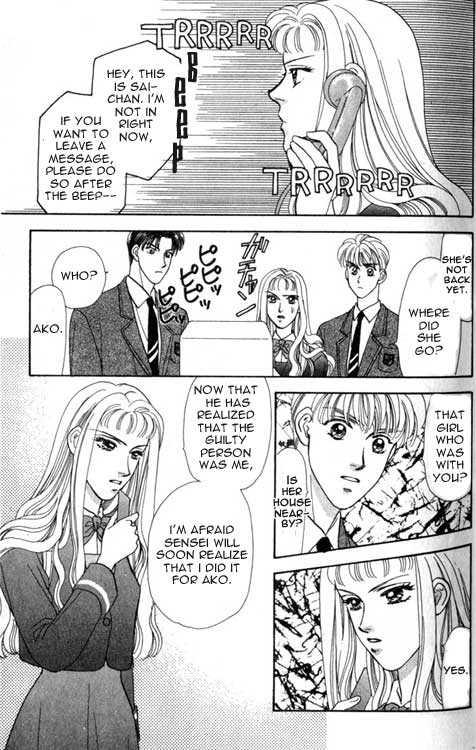 Yamada Tarou Monogatari 1.2 Page 2