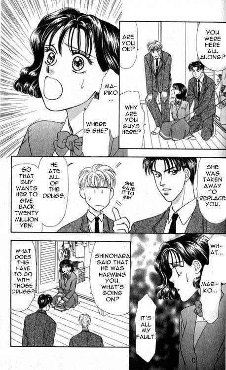 Yamada Tarou Monogatari 1.3 Page 1