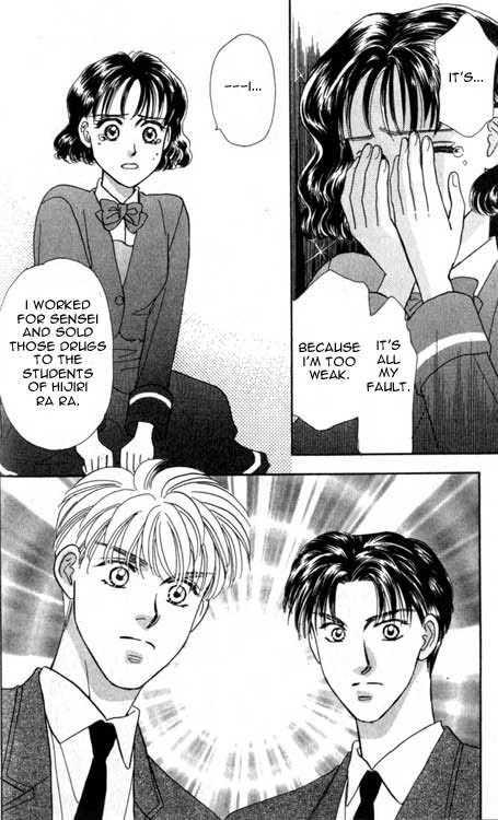 Yamada Tarou Monogatari 1.3 Page 2