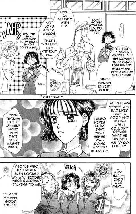 Yamada Tarou Monogatari 1.3 Page 4