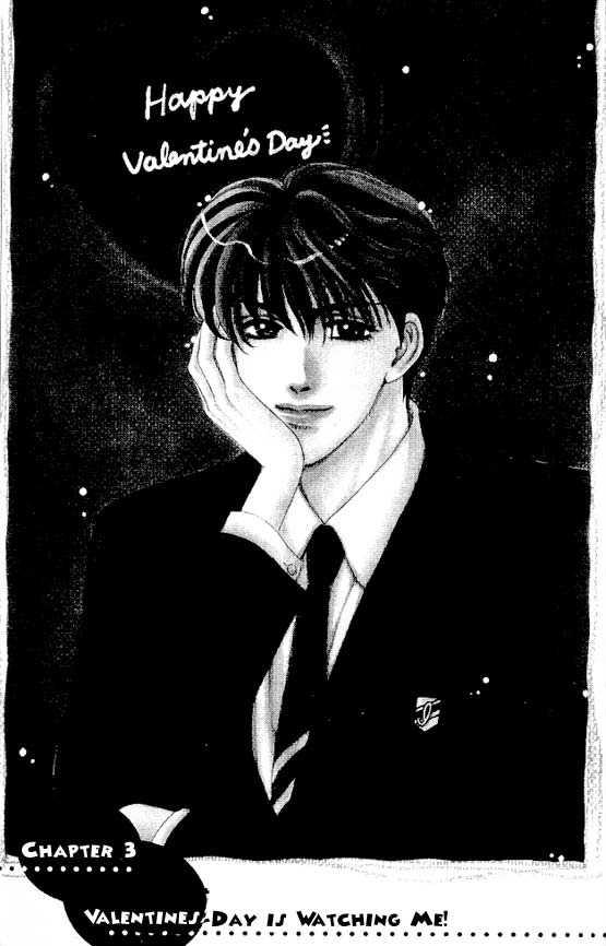 Yamada Tarou Monogatari 3.1 Page 2