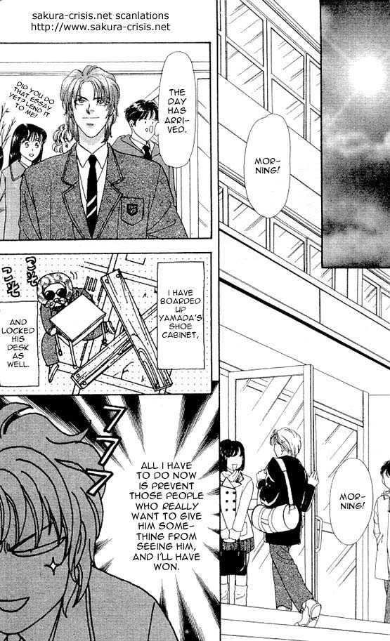 Yamada Tarou Monogatari 3.2 Page 1