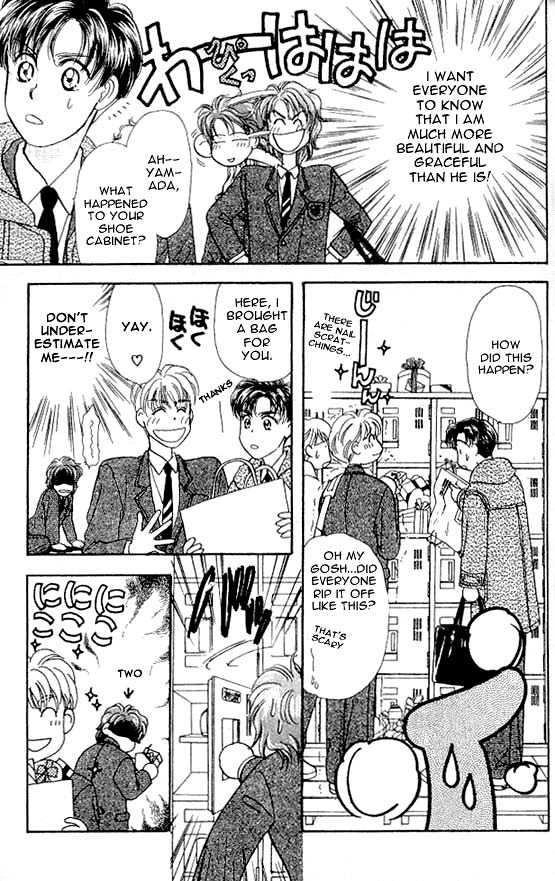 Yamada Tarou Monogatari 3.2 Page 2