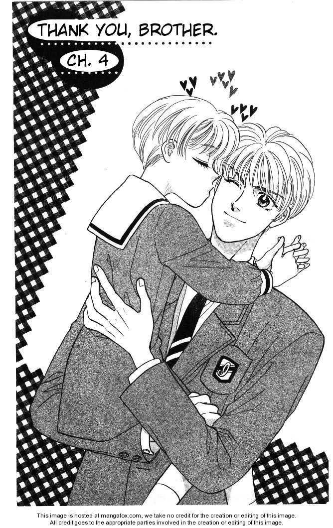 Yamada Tarou Monogatari 4 Page 1