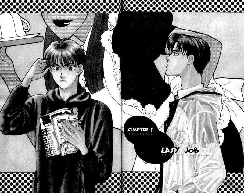 Yamada Tarou Monogatari 5.1 Page 2
