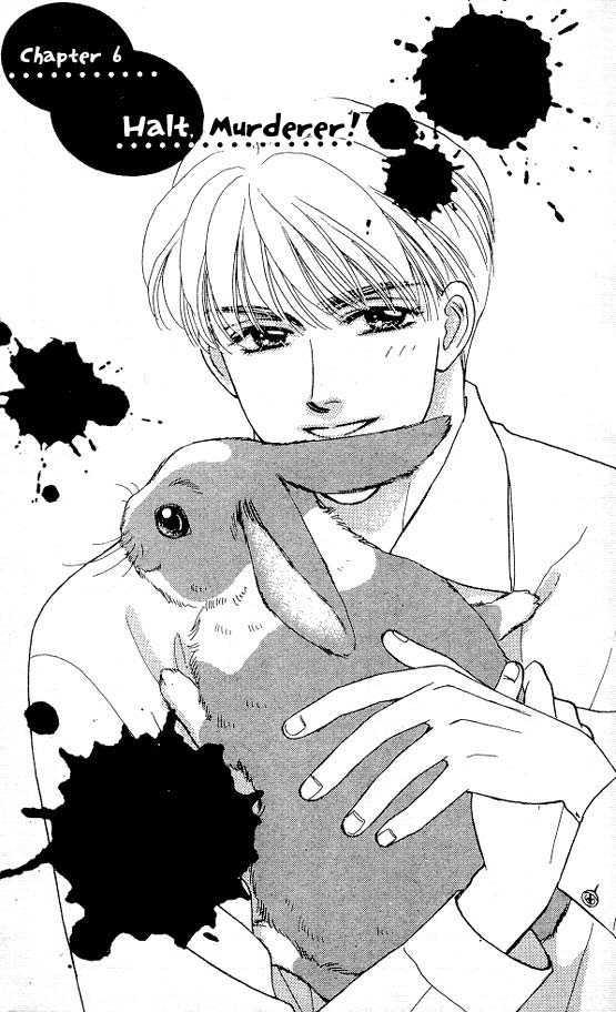 Yamada Tarou Monogatari 6.1 Page 1