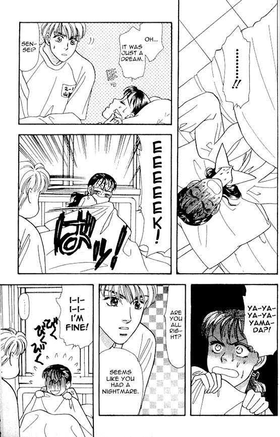 Yamada Tarou Monogatari 6.2 Page 2