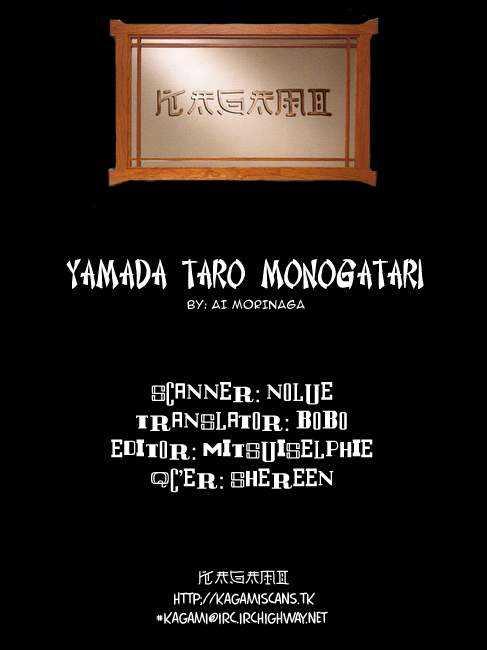 Yamada Tarou Monogatari 8.1 Page 1
