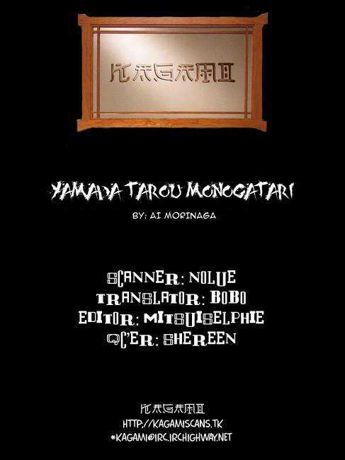 Yamada Tarou Monogatari 10 Page 1