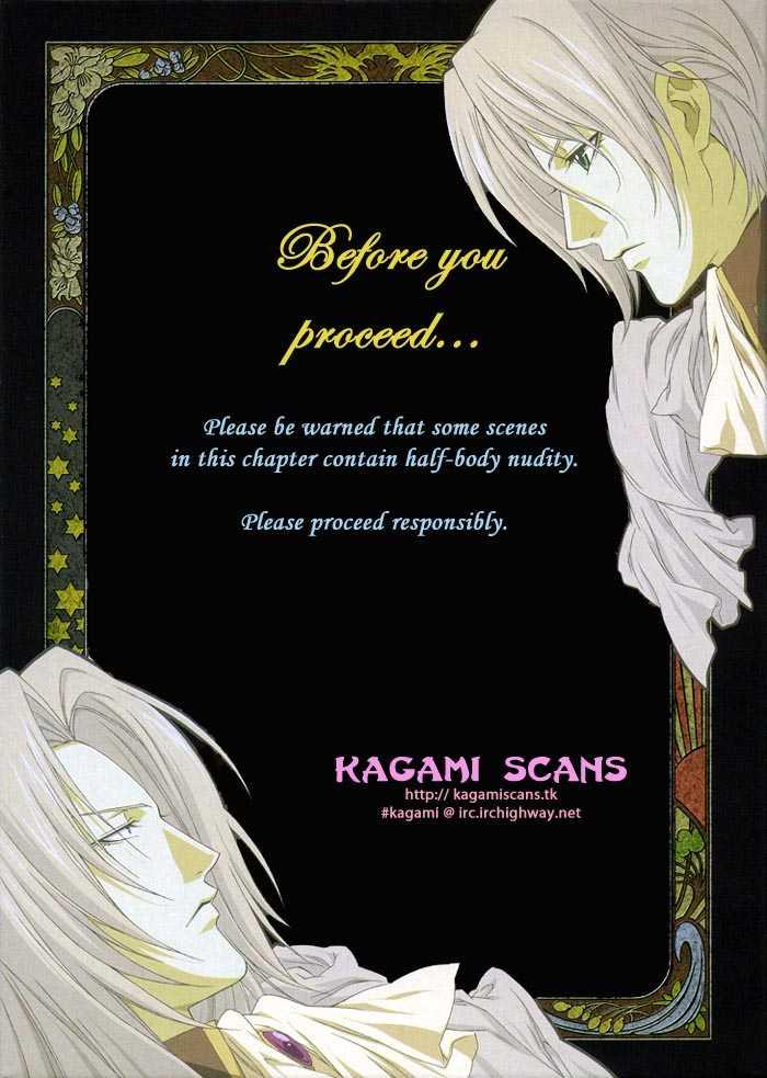 Yamada Tarou Monogatari 11.2 Page 1