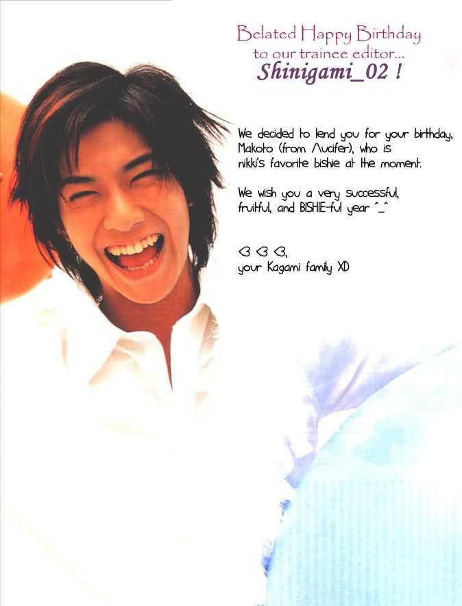 Yamada Tarou Monogatari 11.2 Page 2