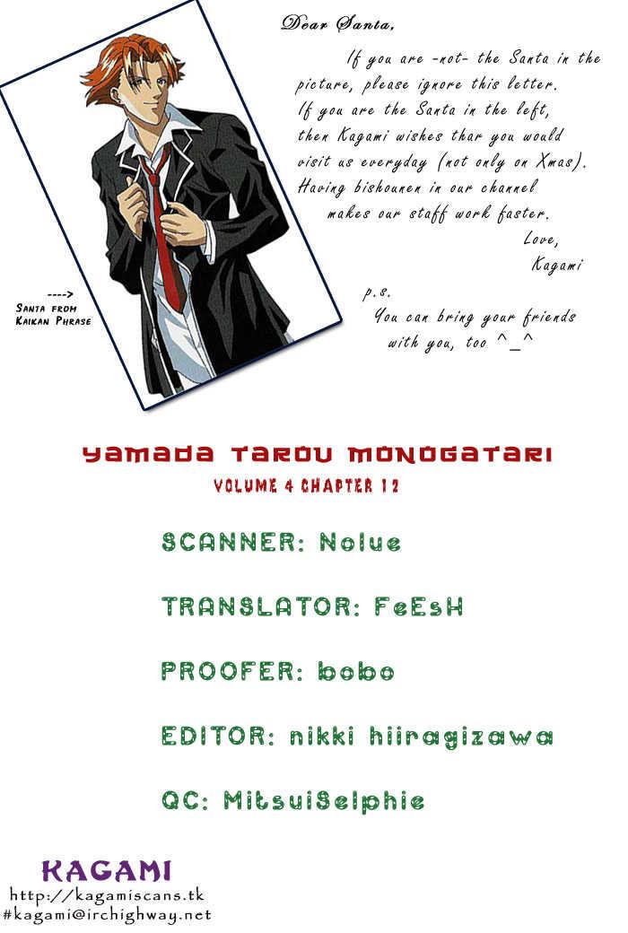 Yamada Tarou Monogatari 12 Page 2