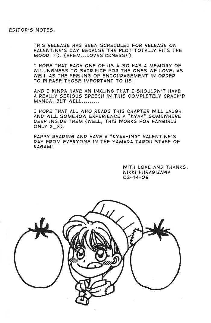 Yamada Tarou Monogatari 16 Page 3