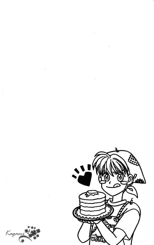 Yamada Tarou Monogatari 17 Page 2