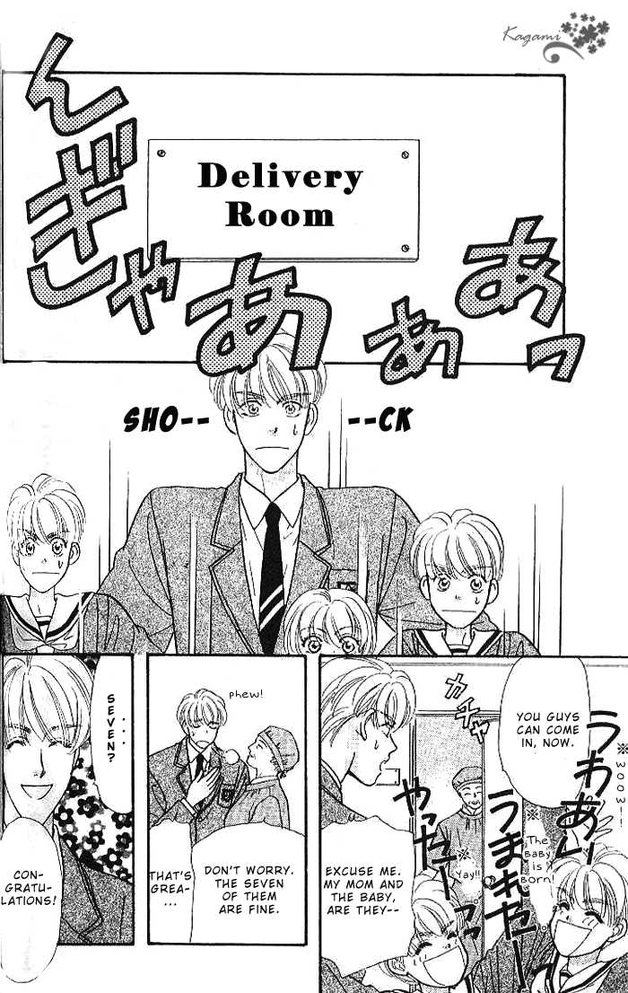Yamada Tarou Monogatari 18 Page 2