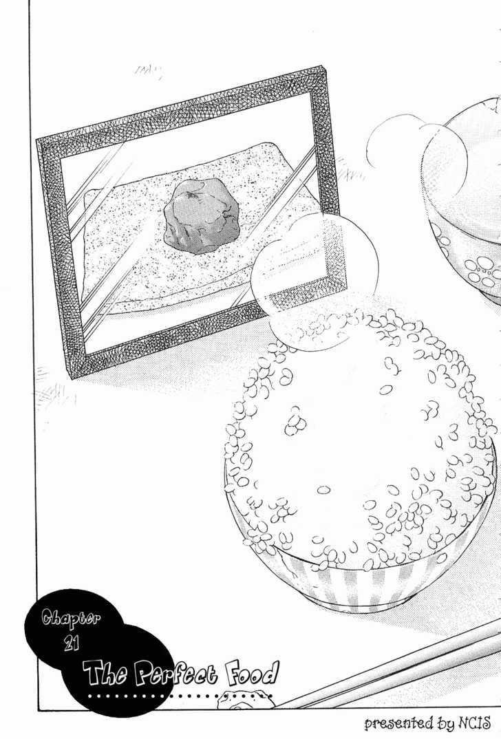Yamada Tarou Monogatari 21 Page 2