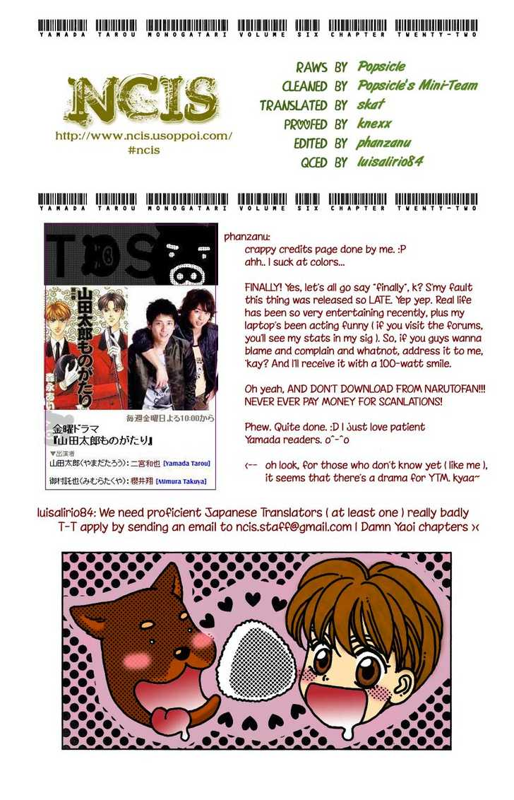 Yamada Tarou Monogatari 22 Page 1