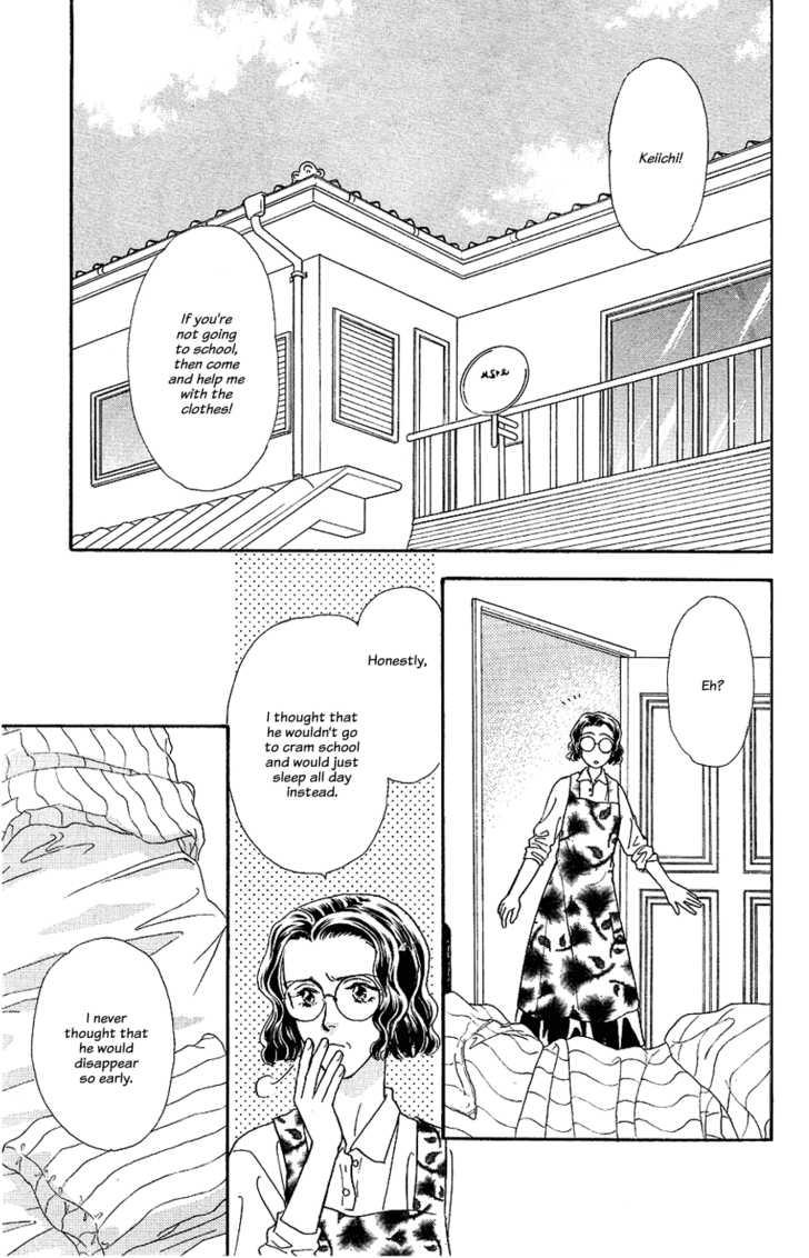 Yamada Tarou Monogatari 22 Page 2