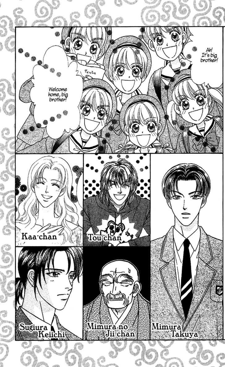 Yamada Tarou Monogatari 23 Page 3