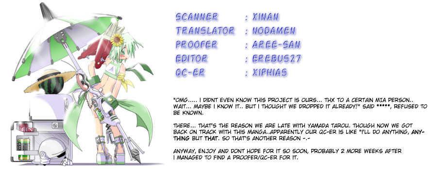 Yamada Tarou Monogatari 24 Page 1