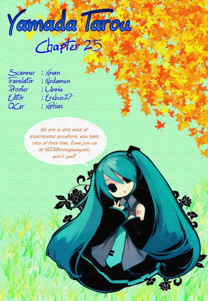 Yamada Tarou Monogatari 25 Page 1