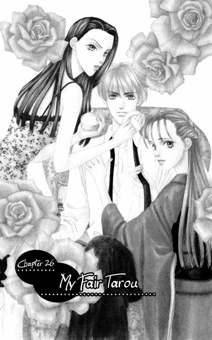 Yamada Tarou Monogatari 26 Page 2