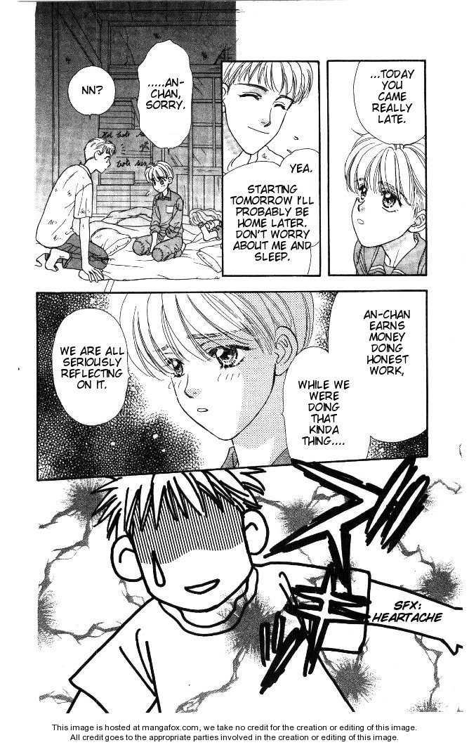 Yamada Tarou Monogatari 31.2 Page 2