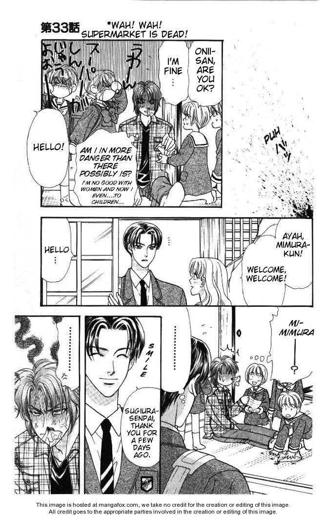 Yamada Tarou Monogatari 33.2 Page 2