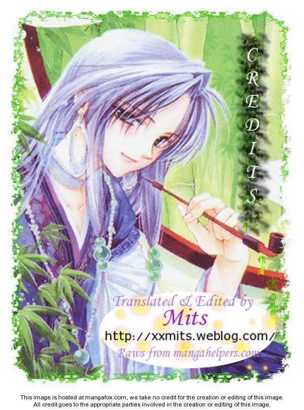 Yamada Tarou Monogatari 34.2 Page 1