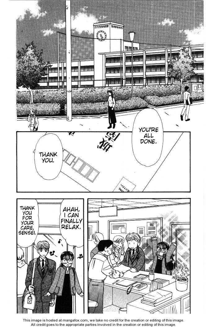 Yamada Tarou Monogatari 34.2 Page 2