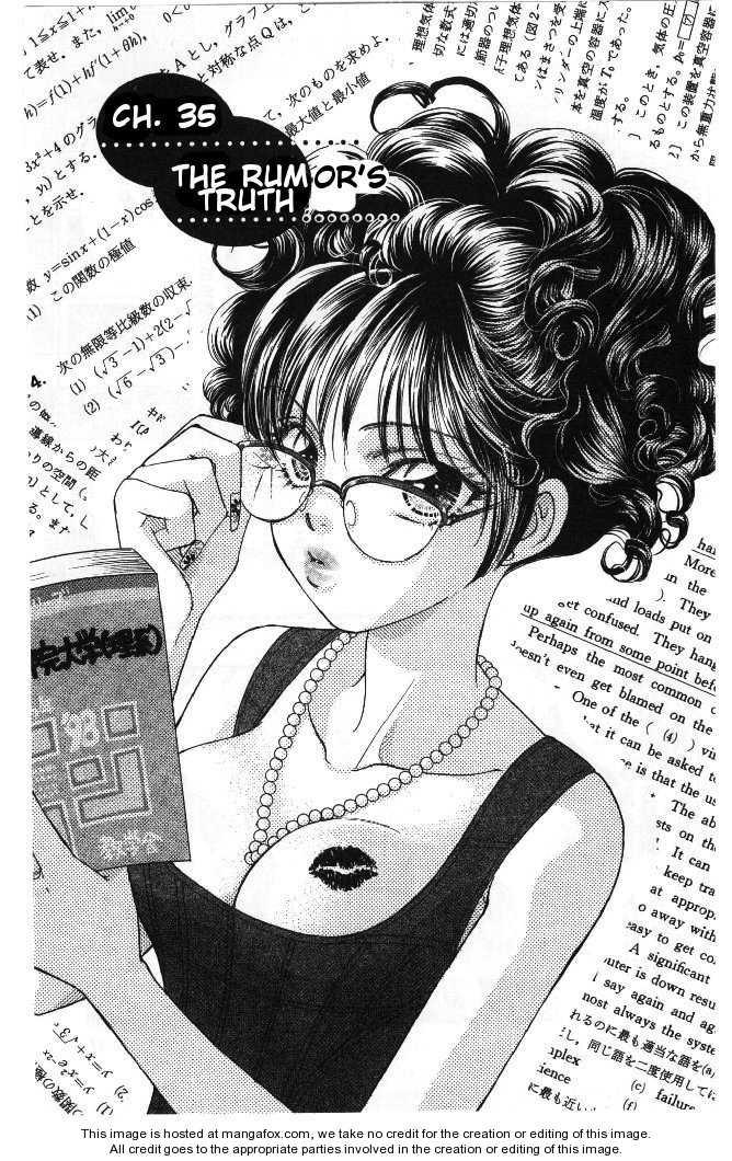 Yamada Tarou Monogatari 35.1 Page 2