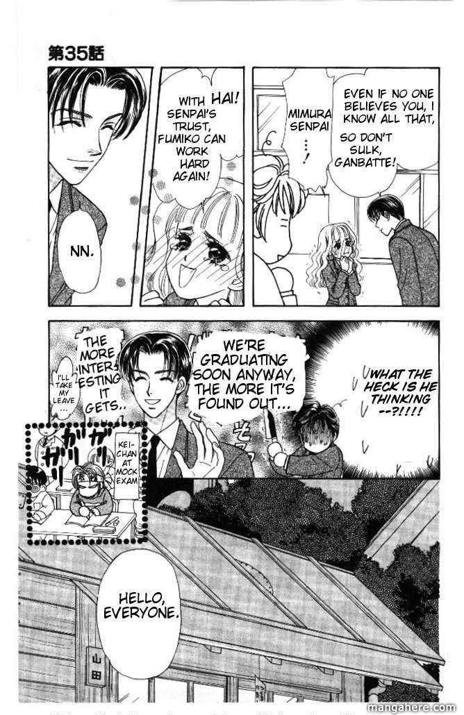 Yamada Tarou Monogatari 35.2 Page 3